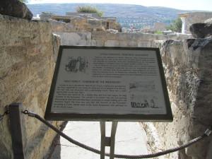 Creta giugno 2012 - Particolare del labirinto