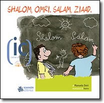 dviri_staino_shalom